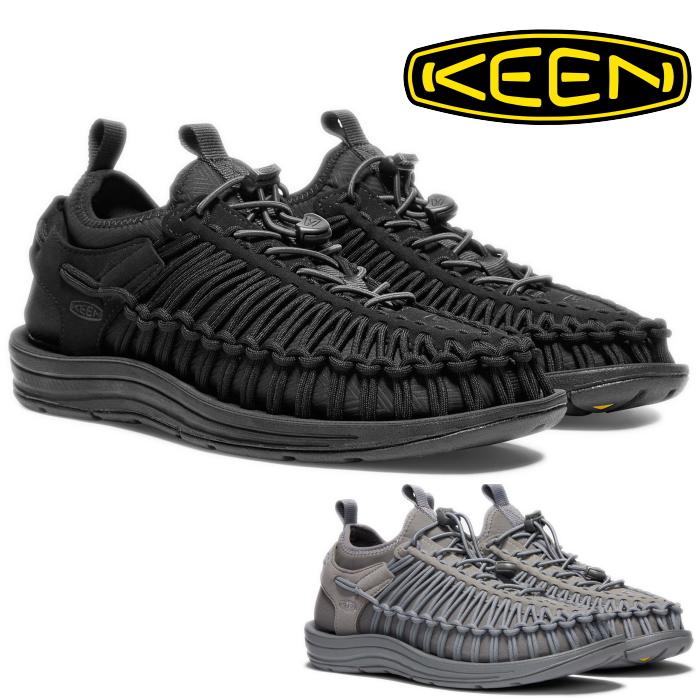Keen Shoes Fall 2017