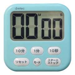 Kitchen Clocks Stone Backsplash Butler Online Shop 日本乐天市场 作为厨房钟表 也可以使用的大屏幕 也可以使用的大屏幕计时器肥皂6蓝色t 542bl