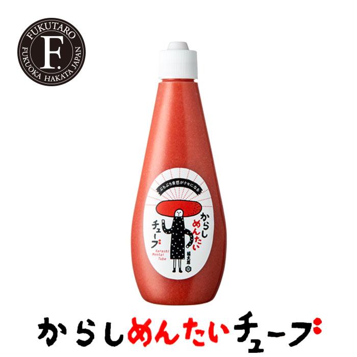 【楽天市場】福太郎 ご家庭用 博多から直送 からしめんたいチューブ300g:FUKUTARO ONLINE STORE