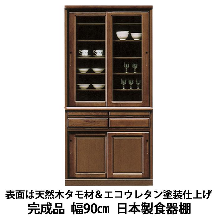 kitchen shelf knotty pine cabinets for sale furniture village 核桃美食板宽90 厘米厨房架子上完成厨房90 食品仪器 食品仪器托架