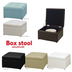 Sofa Box Average Size Of 3 Seater Furniture Village Stool Width 51 Pack Chair Aqua