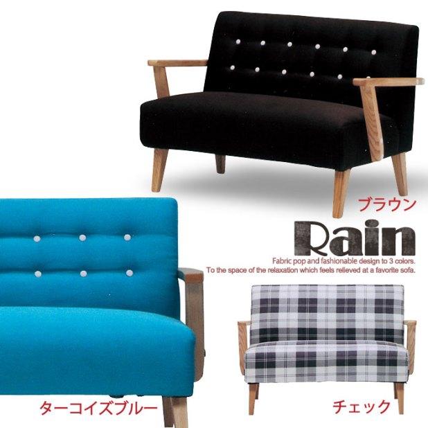 2 Seater Wooden Sofa Philippines Brokeasshomecom : uc1050 from brokeasshome.com size 618 x 618 jpeg 50kB