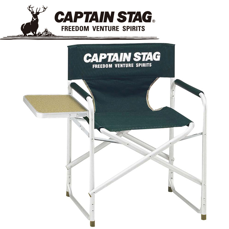 aluminum directors chair steel express car seating arrangement fzone rakuten global market captain stag cs assembling size about width 790 depth 500 765mm in height a 575 side table 240 400mm weight