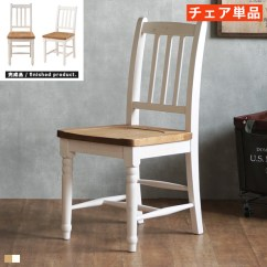 Retro Cafe Dining Chairs Acapulco Chair Cheap G Balance Nordic Wood Solid Pine For Cafecheart Table French Country Antique