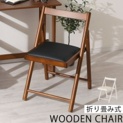 Folding Chair For Living Room Cover Organza Sash Gachinko Learning Wood Natural Completed Chairs Pvc Personal