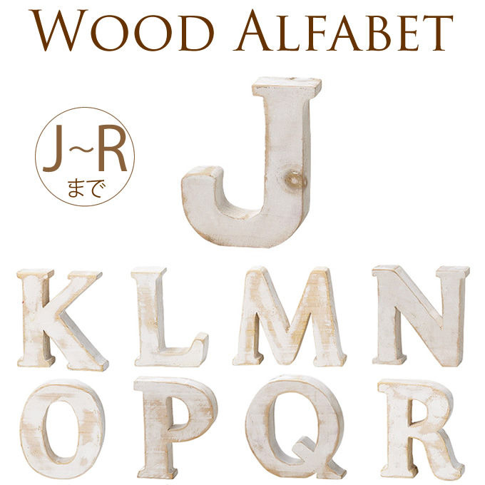 wooden alphabet ornament wall