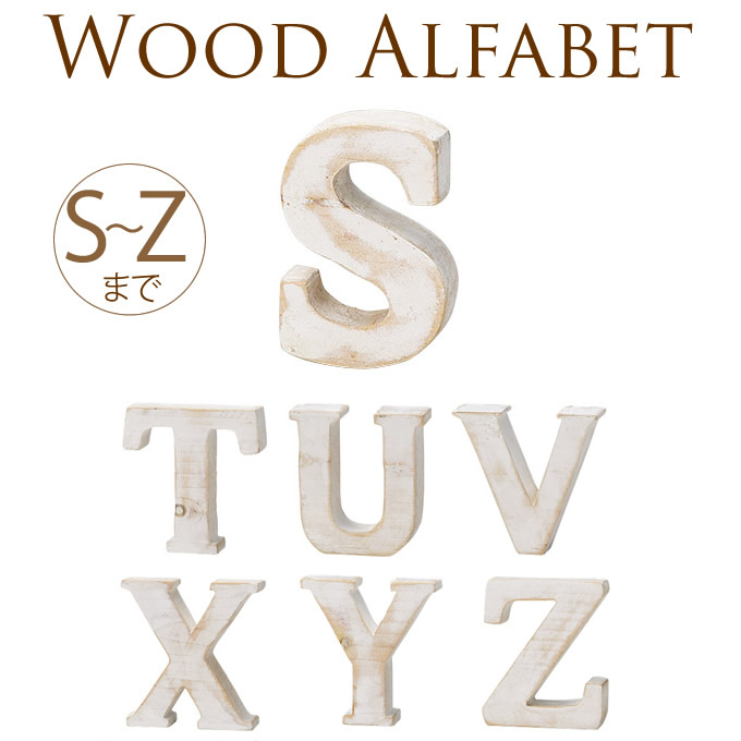 alphabet wooden art object