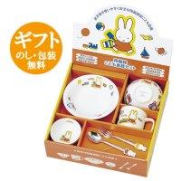 Gift Company: Children Dinnerware gift set M miffy baby ...