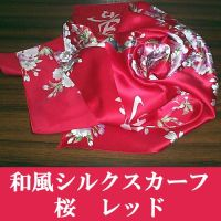 specialty store of Japanese gift
