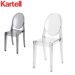 Victoria Ghost Chair Wicker Hammock With Stand Glv P5 Kartell Cartel Chairs