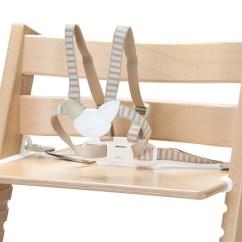 Stokke Chair Harness Home Desk Chairs Glv Tripp Trapp Accessory Beige Rakuten