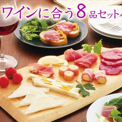 【楽天市場】【送料無料】父の日 食べ物 ワインに合うおつまみ 8品 セット 父の日プレゼント...
