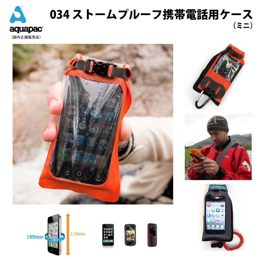 【楽天市場】防水ケース アクアパック034 aquapac 攜帯電話 GPSケース Phone Case mini サイクリング トレッキング ...
