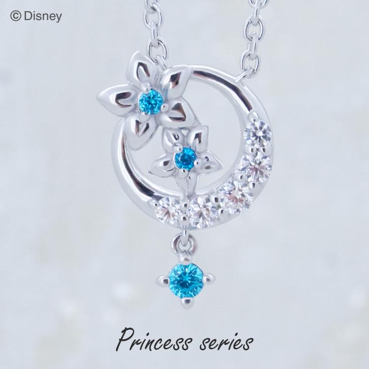 disney necklace princess jasmine
