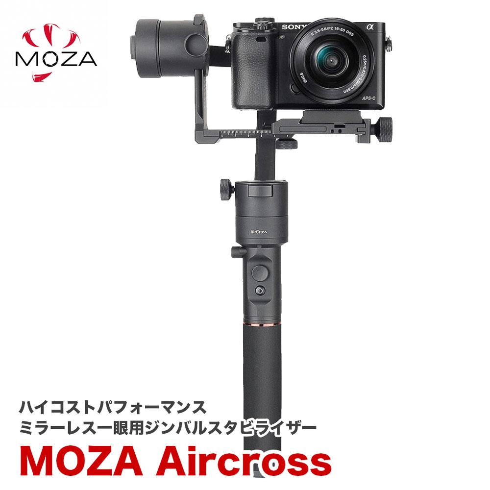 【楽天市場】Moza Aircross 三軸ジンバルスタビライザー Gudsen ...