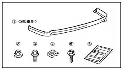 suzuki motors: Voxy rear bumper spoiler Toyota genuine