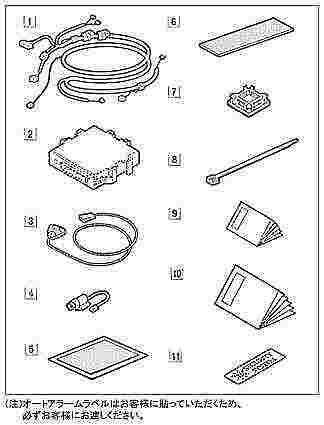 suzuki motors: Wish auto alarm-based Kit, multiple Toyota