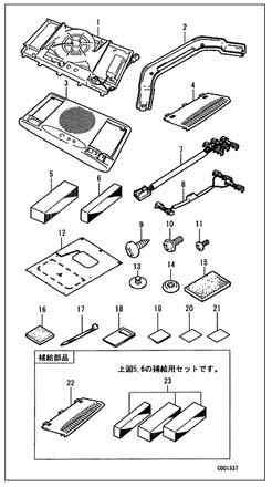 suzuki motors: Hiace sterilization ion air purifying