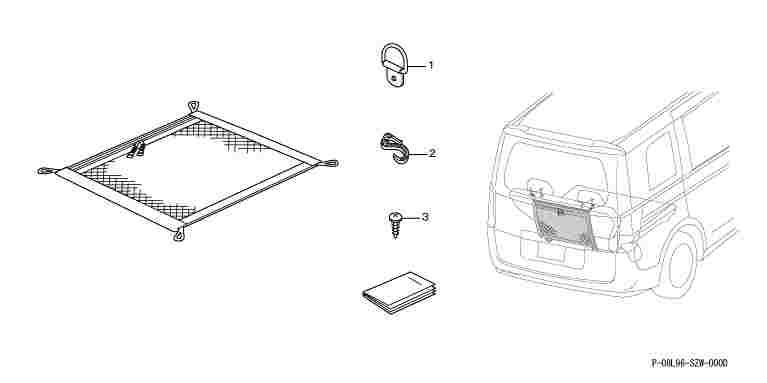suzuki motors: Step wagon luggage room NET Honda genuine