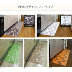 Flooring Kitchen Retro Table Sets Userlife 温暖厨房垫 U 286 绿色u 287 摩卡厨房地板 厨房用品 地垫