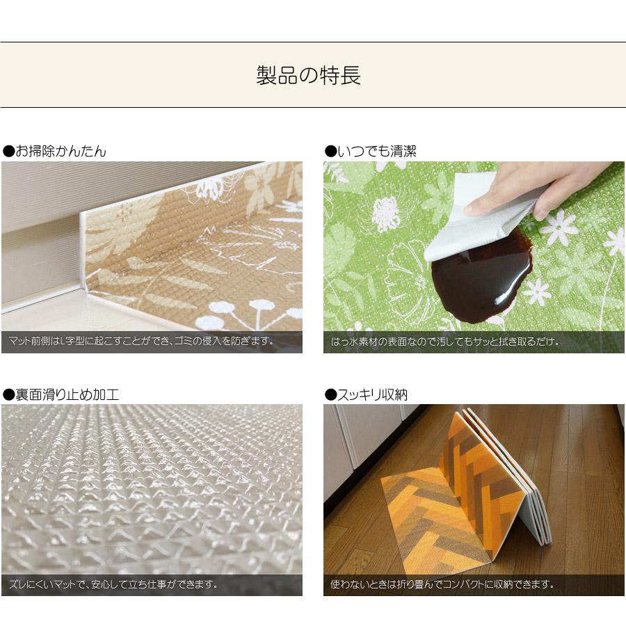 green kitchen mat 4 piece appliance package userlife 温暖厨房垫 u 286 绿色u 287 摩卡厨房地板 厨房用品 地垫