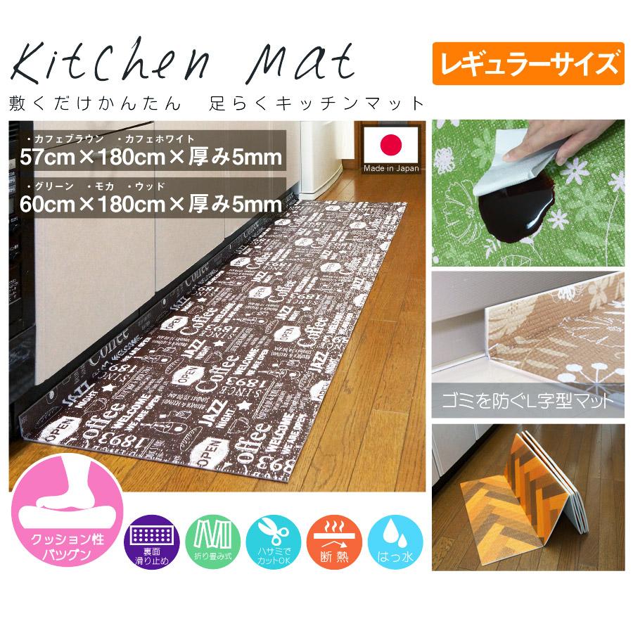 green kitchen mat faucet reviews userlife 温暖厨房垫 u 286 绿色u 287 摩卡厨房地板 厨房用品 地垫