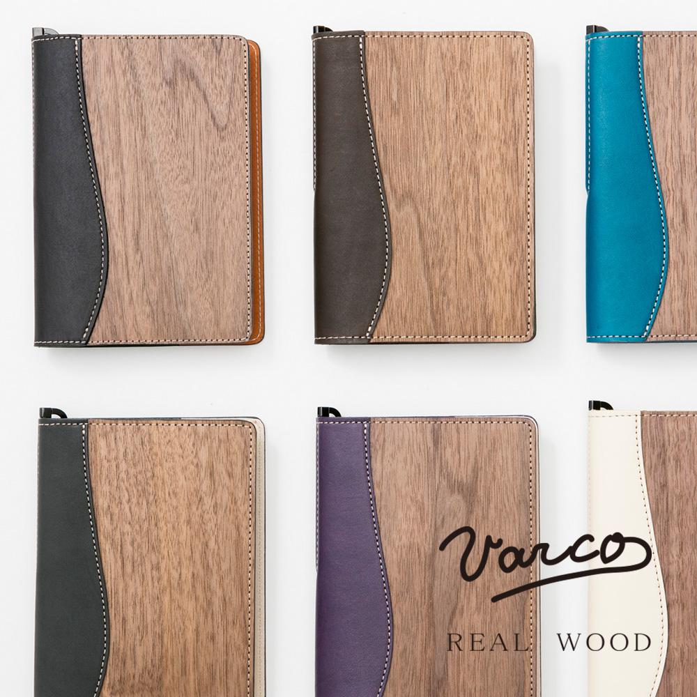 【楽天市場】VARCO REAL WOOD ブックカバー 文庫 文庫本 革 本革 レザー メンズ レディース ...