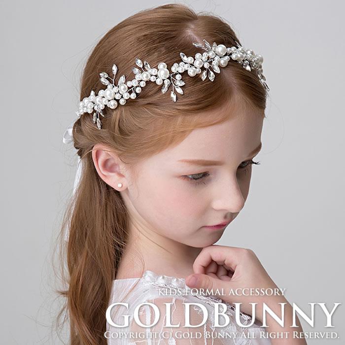 children s hair accessories shine bijoux organza and lace dress formal wedding ring girl kids kids dresses tiara kids headdress hair accessories