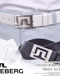 Jndeberg slater pro leather belt also golfwear usa  lindberg golf mens wear rh global rakuten