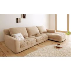 Good Sofa Sets B Italia Day Shop Set Right Corner Suede Type Beige Floor Couch With Low