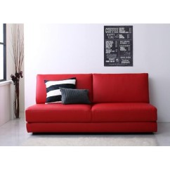 Width Of A Sofa Bed Wood Furniture Design Good Day Shop 160cm In Red Two Modern Nivelles ニヴェル Where It Is Lain