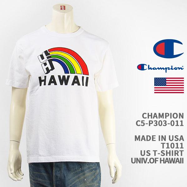 【楽天市場】Champion チャンピオン メイドインUSA T1011 半袖 プリント Tシャツ ハワイ大学...