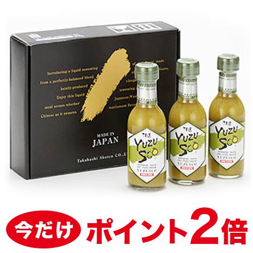 【楽天市場】ポイント5倍 ゆずすこ(YUZUSCO) 4本セット:福岡お土産館 博多名産コーナー
