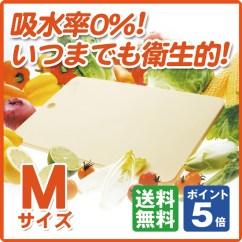 Kitchen Cutting Board Cabinet Carpenter Hanamaru Sealer 月星合成橡胶切菜板厨房明星m 210 340 10mm 日本乐天市场