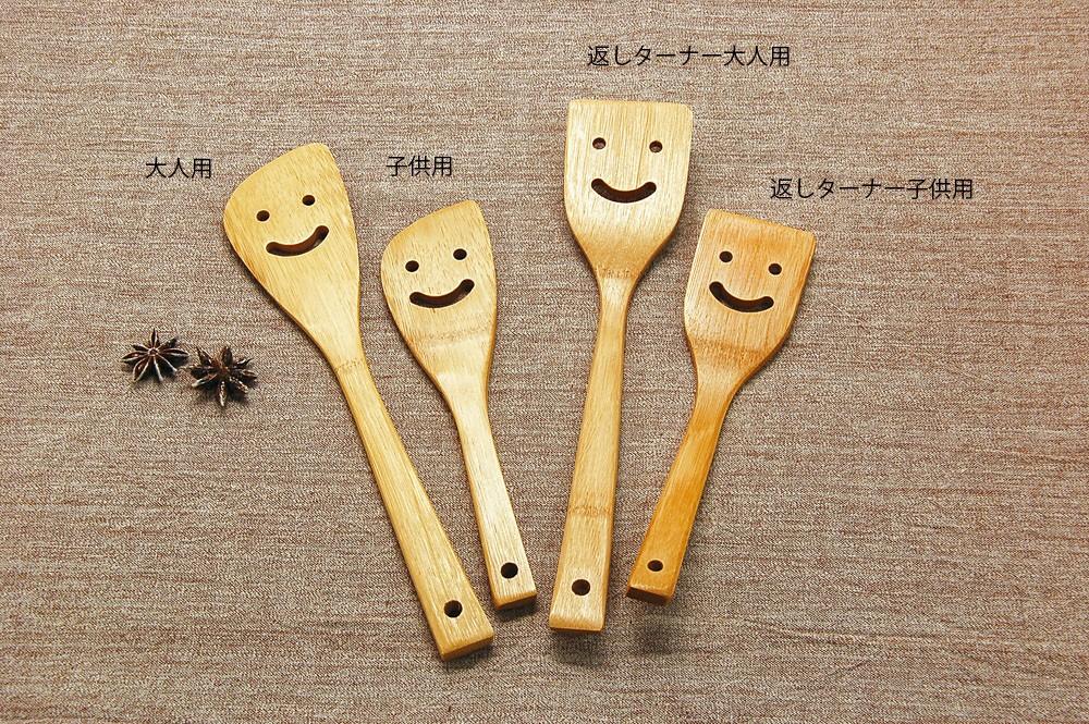 kids wooden kitchen moen faucet happy fountain rakuten 木制厨房工具笑特纳特纳在成人为儿童暂停4 件套 件