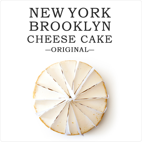 【楽天市場】本場ニューヨーク・ブルックリンの濃厚なNYチーズケーキ!食べたい時に食べられ...