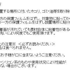 Kitchen Gel Mats Drawers Hirakata Giken Of Nonburen 三维地震辅助玩具vitappy 两个粉红色 4 色 电器花瓶厨房