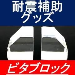 Kitchen Gel Mats Where To Buy A Island Hirakata Giken Of Nonburen 三维地震辅助玩具咬块4x4x4cm 2 件带清晰 件带清晰电器花瓶厨房古董家具