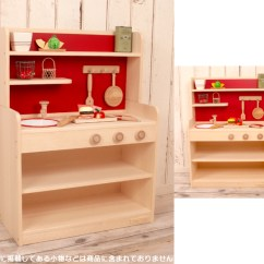 Wood Kitchen Playsets Aid Mixing Bowl Hobinavi 很受歡迎 木房子的廚房流行的顏色ノーマルハイ類型 你兩個 你