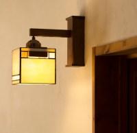 Lighting Bracket   Lighting Ideas