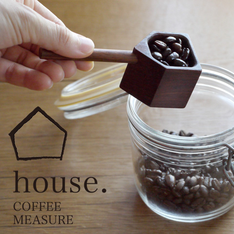 【楽天市場】TORCH トーチ コーヒーメジャー ハウス10g(木製計量スプーン)【コーヒー COFFE...