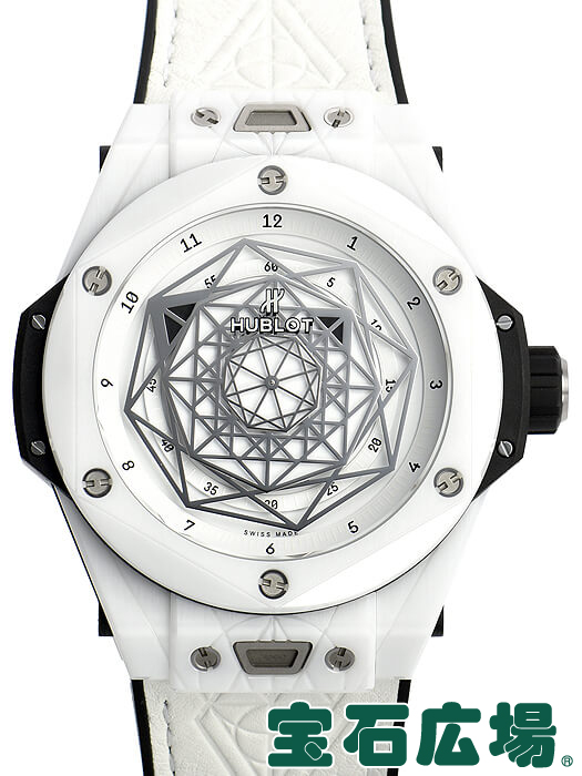 ウブロ hublot big bang
