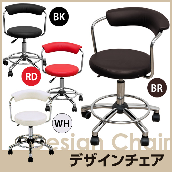 office chair adjustment levers w h gunlocke co 2 huonest going up and down style design kitchen desk