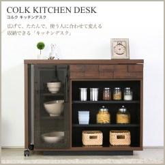 Kitchen Desk Sink Materials Huonest 厨房计数器表脚轮软木厨房桌子colk 厨房桌子厨房柜台马车厨房架 厨房桌子厨房柜台马车厨房架厨房