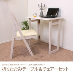 Wooden Folding Table And Chairs Set Hanging Chair With Stand Amazon Huonest Desk Amp 2 Natural Wood