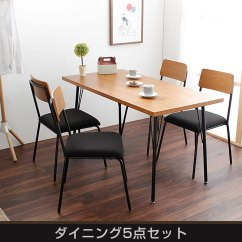 Iron Chair Price White Dining Room Slipcovers Huonest 5 Point Set Natural Wood Walnut Steel 4 Legs Table Width 135 Cm Vintage Scandinavian Retro
