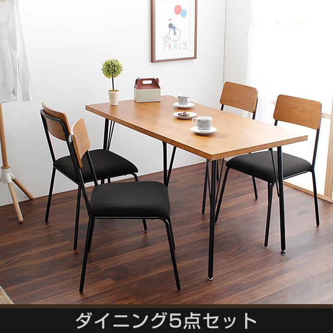 iron chair price bjorn potty huonest dining 5 point set natural wood walnut steel 4 legs table width 135 cm vintage scandinavian retro