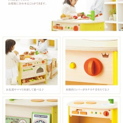 Kitchen Island Cart Target Retro Style Appliances I Love Baby | Rakuten Global Market: Forest Play 3-year ...