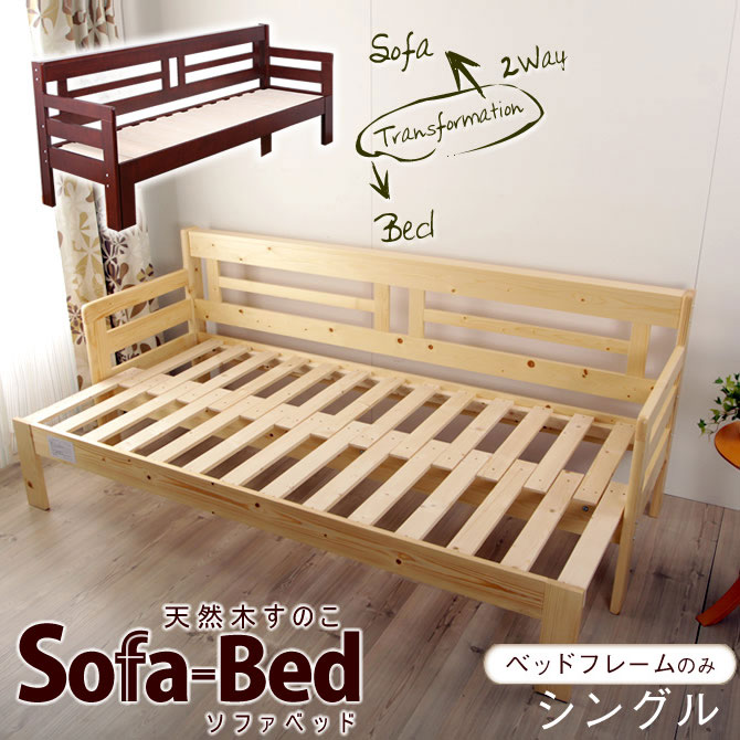 sofa frame seat height i office1 only extendable bed 2 way natural wooden slatted can be used in and fit the scene evening on front slide breathable base easy variable during day as a