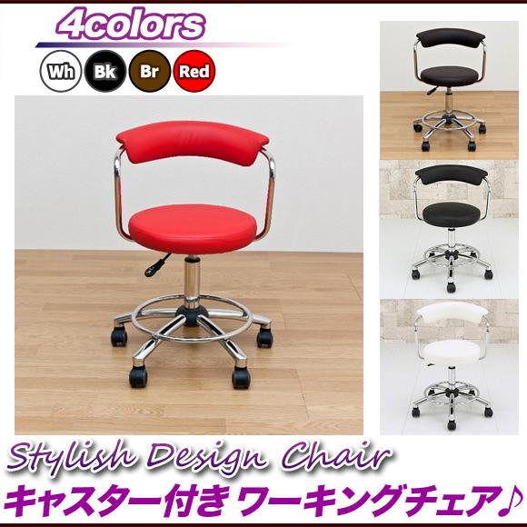 red kitchen chairs clocks wine theme ii kaguyahime pasoconcea 工作椅厨房椅子脚轮 椅子现代旋转椅子蓖麻 椅子现代旋转椅子蓖麻pu 革